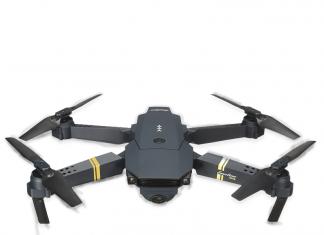 Drone X Pro Volledige informatie 2018, ervaringen, reviews, forum, kopen, prijs, quadcopter, Nederland - bestellen, gebrauchsanweisung?